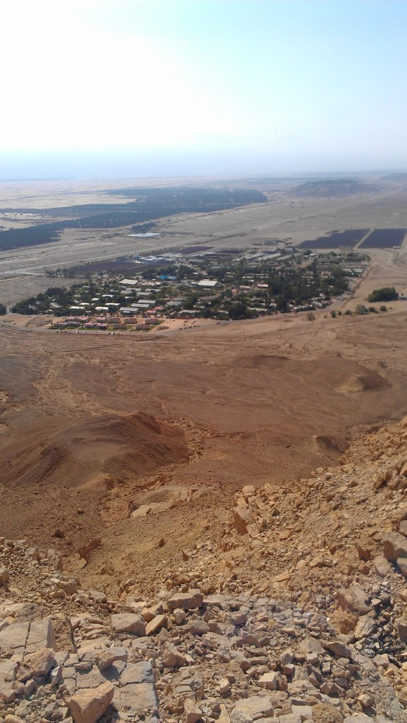 This is a view of Kibbutz Ketura, where we stayed for those few days